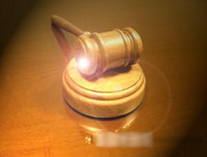 decreto-legal